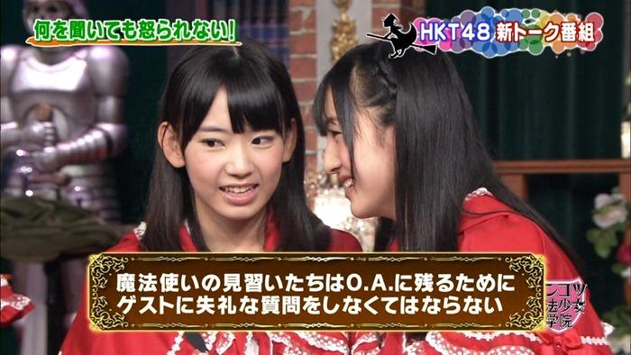 130702 HKT48 Tonkotsu Maho Shoujo Gakuin ep01.mp4 - 00013