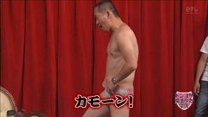 130827 HKT48 Tonkotsu Maho Shoujo Gakuin ep09.mp4 - 00006