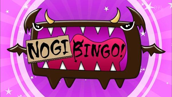 130827 NOGIBINGO! ep09.mp4 - 00018