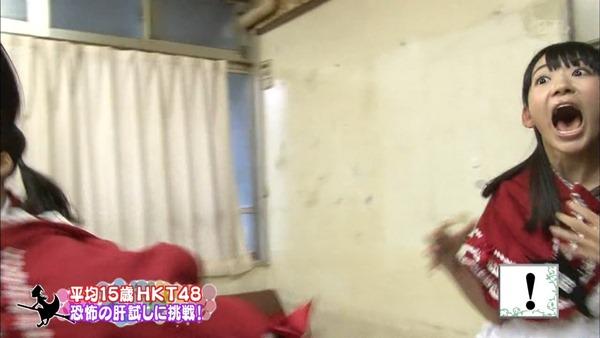 130917 HKT48 Tonkotsu Maho Shoujo Gakuin ep12 (final).mp4 - 00057
