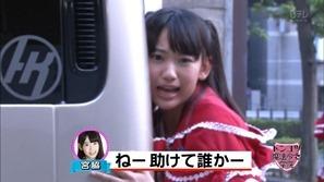 130917 HKT48 Tonkotsu Maho Shoujo Gakuin ep12 (final).mp4 - 00059