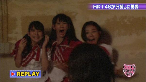 130917 HKT48 Tonkotsu Maho Shoujo Gakuin ep12 (final).mp4 - 00066
