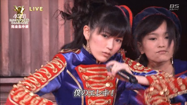 130918 AKB48 34th Single Senbatsu JankenTaikai (BS-sptv).mp4 - 00015