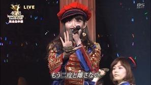 130918 AKB48 34th Single Senbatsu JankenTaikai (BS-sptv).mp4 - 00021