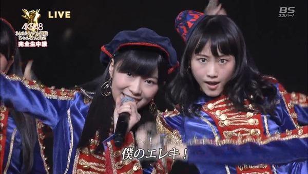 130918 AKB48 34th Single Senbatsu JankenTaikai (BS-sptv).mp4 - 00027