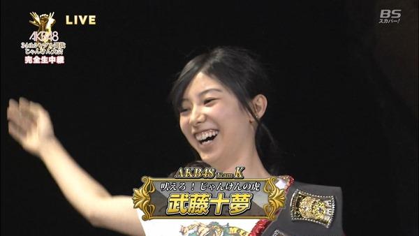 130918 AKB48 34th Single Senbatsu JankenTaikai (BS-sptv).mp4 - 00047