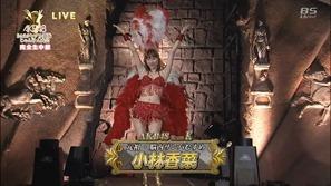 130918 AKB48 34th Single Senbatsu JankenTaikai (BS-sptv).mp4 - 00057