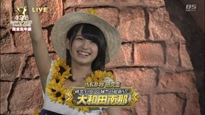 130918 AKB48 34th Single Senbatsu JankenTaikai (BS-sptv).mp4 - 00113