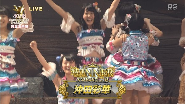 130918 AKB48 34th Single Senbatsu JankenTaikai (BS-sptv).mp4 - 00135