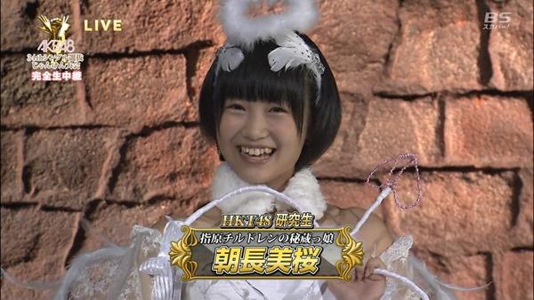 130918 AKB48 34th Single Senbatsu JankenTaikai (BS-sptv).mp4 - 00139