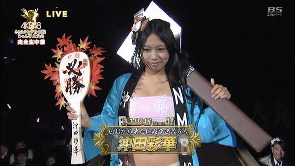 130918 AKB48 34th Single Senbatsu JankenTaikai (BS-sptv).mp4 - 00156