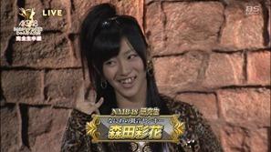 130918 AKB48 34th Single Senbatsu JankenTaikai (BS-sptv).mp4 - 00172