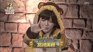 130918 AKB48 34th Single Senbatsu JankenTaikai (BS-sptv).mp4 - 00198