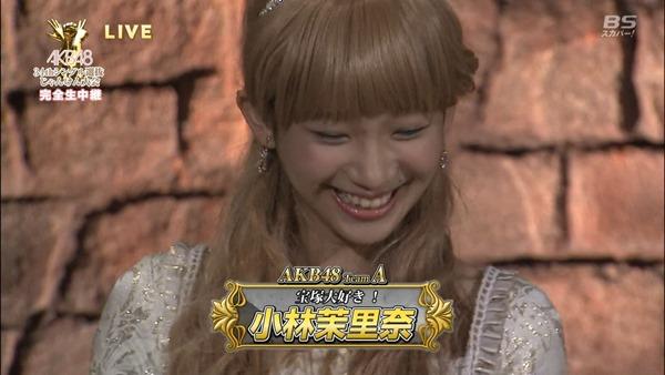 130918 AKB48 34th Single Senbatsu JankenTaikai (BS-sptv).mp4 - 00201