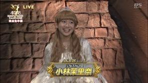 130918 AKB48 34th Single Senbatsu JankenTaikai (BS-sptv).mp4 - 00202