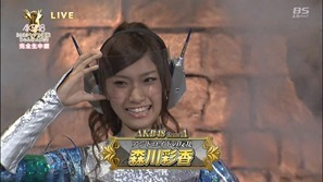 130918 AKB48 34th Single Senbatsu JankenTaikai (BS-sptv).mp4 - 00208