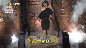 130918 AKB48 34th Single Senbatsu JankenTaikai (BS-sptv).mp4 - 00213