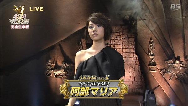 130918 AKB48 34th Single Senbatsu JankenTaikai (BS-sptv).mp4 - 00214