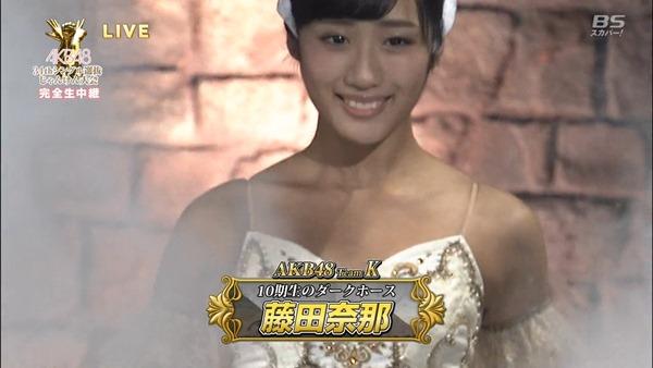 130918 AKB48 34th Single Senbatsu JankenTaikai (BS-sptv).mp4 - 00224
