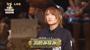 130918 AKB48 34th Single Senbatsu JankenTaikai (BS-sptv).mp4 - 00241