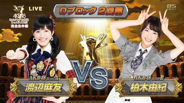 130918 AKB48 34th Single Senbatsu JankenTaikai (BS-sptv).mp4 - 00272