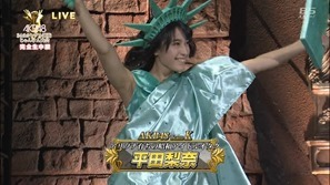 130918 AKB48 34th Single Senbatsu JankenTaikai (BS-sptv).mp4 - 00324