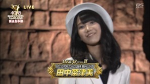130918 AKB48 34th Single Senbatsu JankenTaikai (BS-sptv).mp4 - 00353