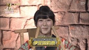 130918 AKB48 34th Single Senbatsu JankenTaikai (BS-sptv).mp4 - 00359