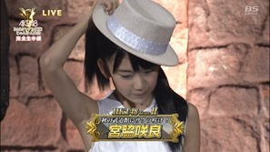 130918 AKB48 34th Single Senbatsu JankenTaikai (BS-sptv).mp4 - 00386