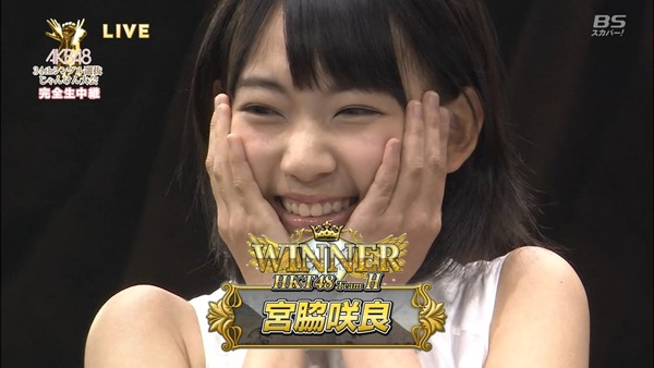 130918 AKB48 34th Single Senbatsu JankenTaikai (BS-sptv).mp4 - 00408