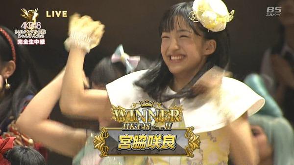 130918 AKB48 34th Single Senbatsu JankenTaikai (BS-sptv).mp4 - 00412