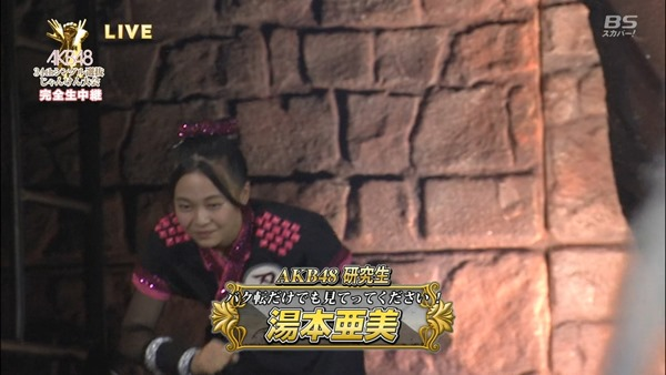 130918 AKB48 34th Single Senbatsu JankenTaikai (BS-sptv).mp4 - 00460