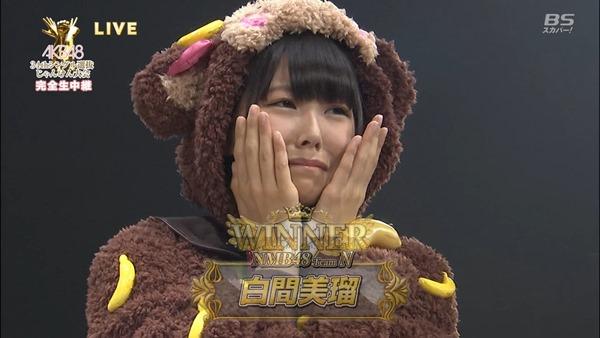 130918 AKB48 34th Single Senbatsu JankenTaikai (BS-sptv).mp4 - 00481