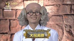 130918 AKB48 34th Single Senbatsu JankenTaikai (BS-sptv).mp4 - 00495