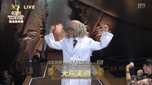 130918 AKB48 34th Single Senbatsu JankenTaikai (BS-sptv).mp4 - 00496