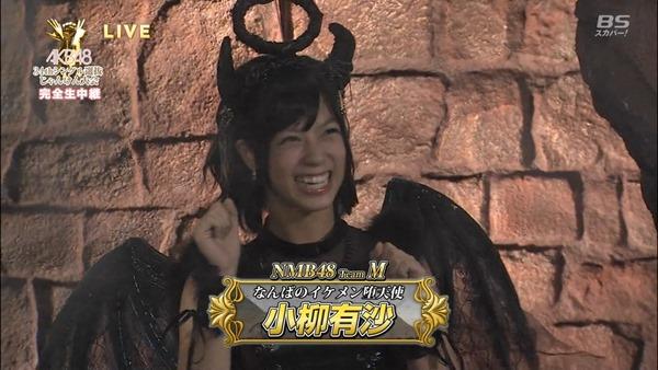 130918 AKB48 34th Single Senbatsu JankenTaikai (BS-sptv).mp4 - 00504