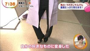 130919 Mezamashi TV (Janken Taikai).mp4 - 00014