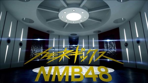 MV】カモネギックス _ NMB48 [公式] (short ver.) - YouTube.mp4 - 00000