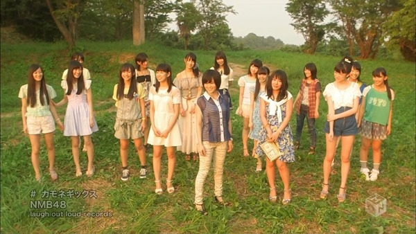 [PV] (2013.10.02) NMB48 - Kamonegix (1440x1080i H.264 AAC M-ON! HD).ts_snapshot_01.43_[2013.09.21_12.07.57]