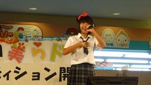 RYUKYU IDOL 131012 カバー曲 美らドルオーディション - YouTube.mp4 - 00001