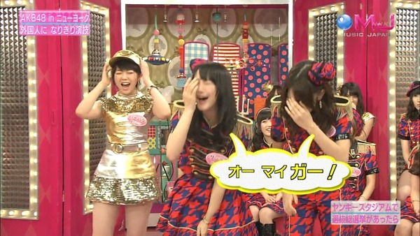 131031 AKB48 talk segment (MUSIC JAPAN).mp4 - 00007