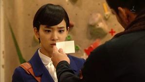 Kurokochi 04 1280x720.mp4 - 00023