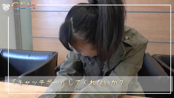 iDOLStreet 『GEMなう。』 vol.22◆2013年12月06日配信 - YouTube.mp4 - 00077