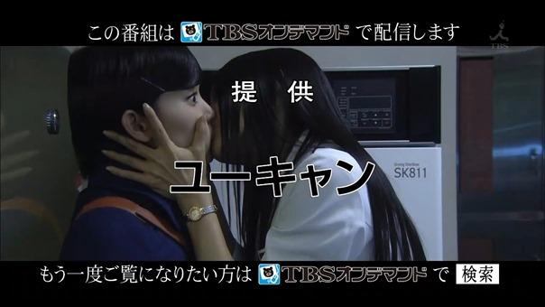 Kurokochi ep09.mp4 - 00043