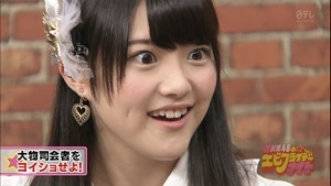 SKE48 no Ebi-Friday Night ep02.mp4 - 00009