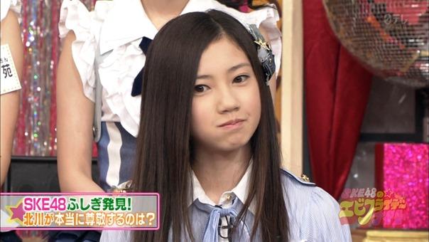 SKE48 no Ebi-Friday Night ep07.mp4 - 00021