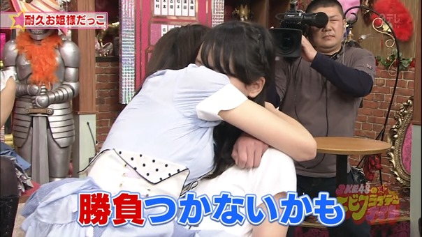 SKE48 no Ebi-Friday Night ep12 (final).mp4 - 00058