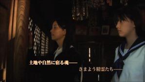 映画『ゆめのかよいじ』予告編 - YouTube.mp4 - 00007