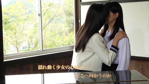 映画『ゆめのかよいじ』予告編 - YouTube.mp4 - 00010