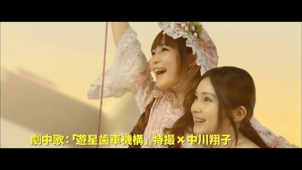 映画『ヌイグルマーZ』予告編 - YouTube.mp4 - 00010
